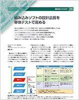 2007年2月(Vol.4)号
